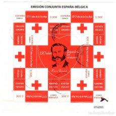 Sellos: H.B. DEL AÑO 2013 EMISION ESPAÑA-BELGICA. Lote 88314444