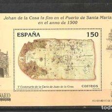 Sellos: ESPAÑA CARTA DE JUAN DE LA COSA HOJA BLOQUE EDIFIL NUM. 3722 ** NUEVA SIN FIJASELLOS. Lote 210277903