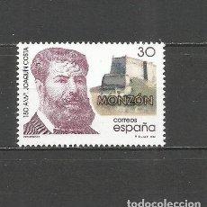 Sellos: ESPAÑA 1996 JOAQUIN COSTA MONZON EDIFIL NUM. 3446 ** NUEVO SIN FIJASELLOS. Lote 151370628