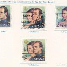 Sellos: 1975 - PROCLAMACION DE DON JUAN CARLOS I COMO REY DE ESPAÑA - EDIFIL 2302/2305 - SERIE COMPLETA. Lote 89072688