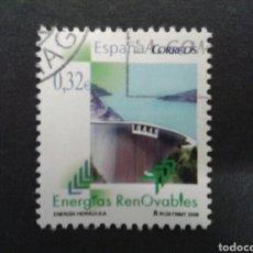 Sellos: ESPAÑA. EDIFIL 4475. SELLO SUELTO USADO. 2009.. Lote 89110227