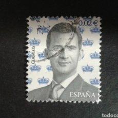 Sellos: ESPAÑA. EDIFIL 5013. SELLO SUELTO USADO. 2016.. Lote 89110310