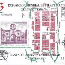 Sellos: EDIFIL 3109 GRANADA'92. V CENTENARIO DE LA FUNDACIÓN DE SANTA FE. MNH **. Lote 191238345