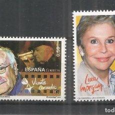 Sellos: ESPAÑA LINA MORGAN VICENTE ARANDA CINE FILM ARTE . Lote 89351200