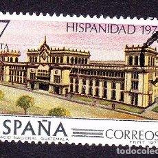 Sellos: EDIFIL 2441 HISPANIDAD (1977). Lote 89357112