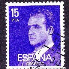 Sellos: EDIFIL 2395 JUAN CARLOS I (1977). Lote 89358220