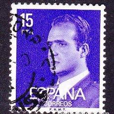 Sellos: EDIFIL 2395 JUAN CARLOS I (1977). Lote 89358276
