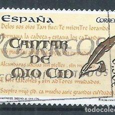 Sellos: R16/ ESPAÑA USADOS 2007, EDF. 4331, CANTAR DEL MIO CID. Lote 89365216