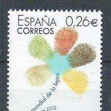 Sellos: R16/ ESPAÑA USADOS 2003, EDF. 3959, 50º DIA MUNDIAL DE LA LEPRA. Lote 89365468