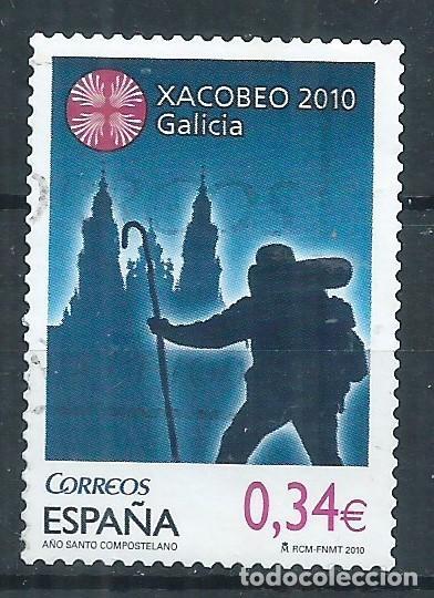 R16/ ESPAÑA USADOS 2010, EDF. 4565, XACOBEO 2010 (Sellos - España - Juan Carlos I - Desde 2.000 - Usados)