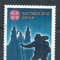 Sellos: R16/ ESPAÑA USADOS 2010, EDF. 4565, XACOBEO 2010. Lote 89368272