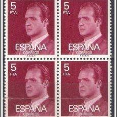 Sellos: ESPAÑA AÑO 1976 BLOQU DE 4 NUEVOS, JUAN CARLOS I. Nº 2347 EDIFIL. Lote 124009658