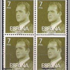 Sellos: ESPAÑA AÑO 1976 BLOQU DE 4 NUEVOS, JUAN CARLOS I. Nº 2348 EDIFIL. Lote 124009726