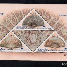 Sellos: ESPAÑA 4164** - AÑO 2005 - PATRIMONIO NACIONAL - ABANICOS. Lote 89625024
