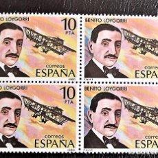 Selos: ESPAÑA. 2596 PIONEROS AVIACIÓN: BENITO LOYGORRI, EN BLOQUE DE CUATRO.1980. NUMERACIÓN EDIFIL Y SELLO. Lote 89842980