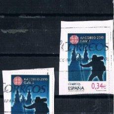 Sellos: ESPAÑA 3 SELLOS IGUALES MATASELLADOS XACOBEO. Lote 90663550
