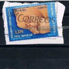 Sellos: ESPAÑA 3 SELLOS IGUALES MATASELLADOS FELIZ NAVIDAD. Lote 90664380