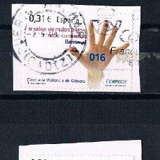 Sellos: ESPAÑA 3 SELLOS IGUALES MATASELLADOS NO CONSIENTAS MALOS TRATOS. Lote 90664690