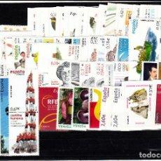 Sellos: SELLOS ESPAÑA 2008- NUEVOS - SIN CHARNELA VALOR FACIAL 61,98E.. Lote 90736825