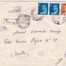 Sellos: CARTA DE VILLANUEVA DEL FRESNO A SEVILLA DEL 3 DE MARZO DE 1984.. Lote 91186965