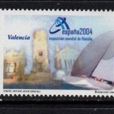 Sellos: ESPAÑA 4092/93** - AÑO 2004 - EXPOSICION MUNDIAL DE FILATELIA ESPAÑA 2004. Lote 91223645
