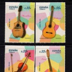 Sellos: ESPAÑA 4628/31** - AÑO 2011 - MUSICA - INSTRUMENTOS MUSICALES. Lote 112845102