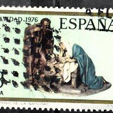 Sellos: EDIFIL 2368. MATº ROMBO DE PUNTOS (ANULACIÓN SUPLENTE POR LLEGAR A DESTINO SIN MATASELLAR). Lote 199187565