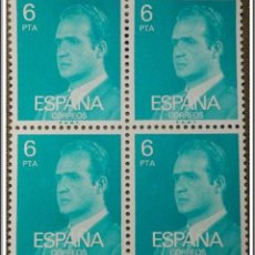 Sellos: ESPAÑA AÑO 1977 BLOQU DE 4 NUEVOS, JUAN CARLOS I Nº 2392 EDIFIL. Lote 124009820