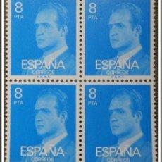 Sellos: ESPAÑA AÑO 1977 BLOQU DE 4 NUEVOS, JUAN CARLOS I Nº 2393 EDIFIL. Lote 124009887