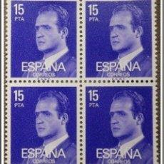 Sellos: ESPAÑA AÑO 1977 BLOQU DE 4 NUEVOS, JUAN CARLOS I Nº 2395 EDIFIL. Lote 124009555