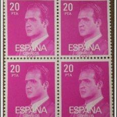 Sellos: ESPAÑA AÑO 1977 BLOQU DE 4 NUEVOS, JUAN CARLOS I Nº 2396 EDIFIL. Lote 124009606