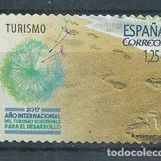 Sellos: R16/ ESPAÑA USADOS 2017, TURISMO. Lote 91626750