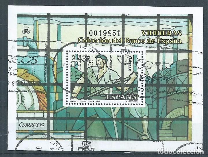 R16/ ESPAÑA USADOS 2007, EDF. 4354, VIDRIERAS (Sellos - España - Juan Carlos I - Desde 2.000 - Usados)