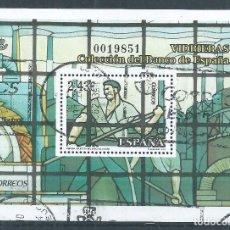 Sellos: R16/ ESPAÑA USADOS 2007, EDF. 4354, VIDRIERAS. Lote 91627590