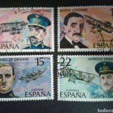 Sellos: ESPAÑA. EDIFIL. 2595/8. SERIE COMPLETA USADA. 1980. AVIADORES. AVIONES. AVIACIÓN. Lote 91674219