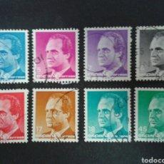 Sellos: ESPAÑA. EDIFIL.2794/801. SERIE COMPLETA USADA. 1985. BÁSICA DEL REY JUAN CARLOS I.. Lote 91675015