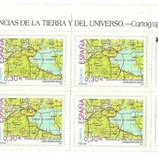 Sellos: 8 SELLOS CIENCIAS DE LA TIERRA Y DEL UNIVERSO - AÑO 2007 - NUEVOS. Lote 92178305