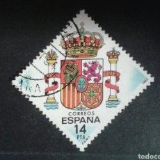 Sellos: ESPAÑA. EDIFIL 2685. SERIE COMPLETA USADA. 1983. ESCUDO DE ESPAÑA. ESCUDOS.. Lote 92238859