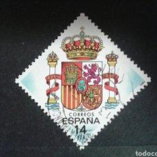 Sellos: ESPAÑA. EDIFIL 2685. SERIE COMPLETA USADA. 1983. ESCUDO DE ESPAÑA. ESCUDOS.. Lote 92238888