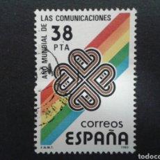 Sellos: ESPAÑA. EDIFIL 2709. SERIE COMPLETA USADA. 1983. AÑO MUNDIAL DE LAS COMUNICACIONES.. Lote 92239373
