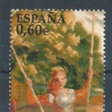 Sellos: R16/ ESPAÑA USADOS 2008, PATRIMONIO NACIONAL. Lote 92266710