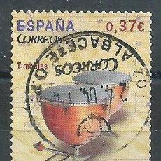 Sellos: R16/ ESPAÑA USADOS 2013, EDF. 4785, INSTRUMENTOS MUSICALES. Lote 92267060