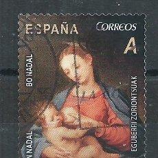 Sellos: R16/ ESPAÑA USADOS 2013, EDF. 4830, NAVIDAD. Lote 93770175