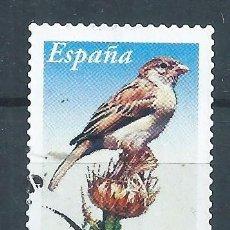 Sellos: R16/ ESPAÑA USADOS 2006, FLORA Y FAUNA. Lote 93846465