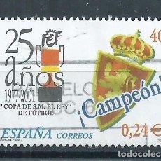 Sellos: R16/ ESPAÑA USADOS 2001, EDF.3805, COPA DEL REY. Lote 93847045