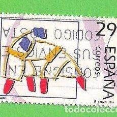 Sellos: EDIFIL 3331. DEPORTES. OLÍMPICOS DE ORO. - JUDO. (1994).. Lote 93927535