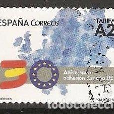 ESPAÑA 2016. 30 ANIVERSARIO DE LA ADHESION DE ESPAÑA A LA UE. EDIFIL Nº 5069