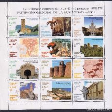 Sellos: ESPAÑA 2001 HOJA BLOQUE PATRIMONIO MUNDIAL DE LA HUMANIDAD. Lote 95002251
