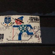 Sellos: SELLO USADO. UNIVERSIADA ESPAÑA´81. 4 DE MARZO 1981. EDIFIL Nº 2608. Lote 95076171