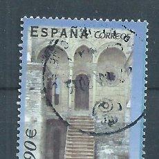 Sellos: R17/ ESPAÑA USADOS 2004, MONASTERIO DE SANTA MARIA DE CARRACEDO. Lote 95466839